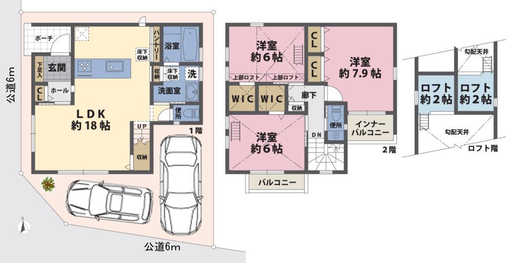 arthousingsama_kurozasaizumi_nishi