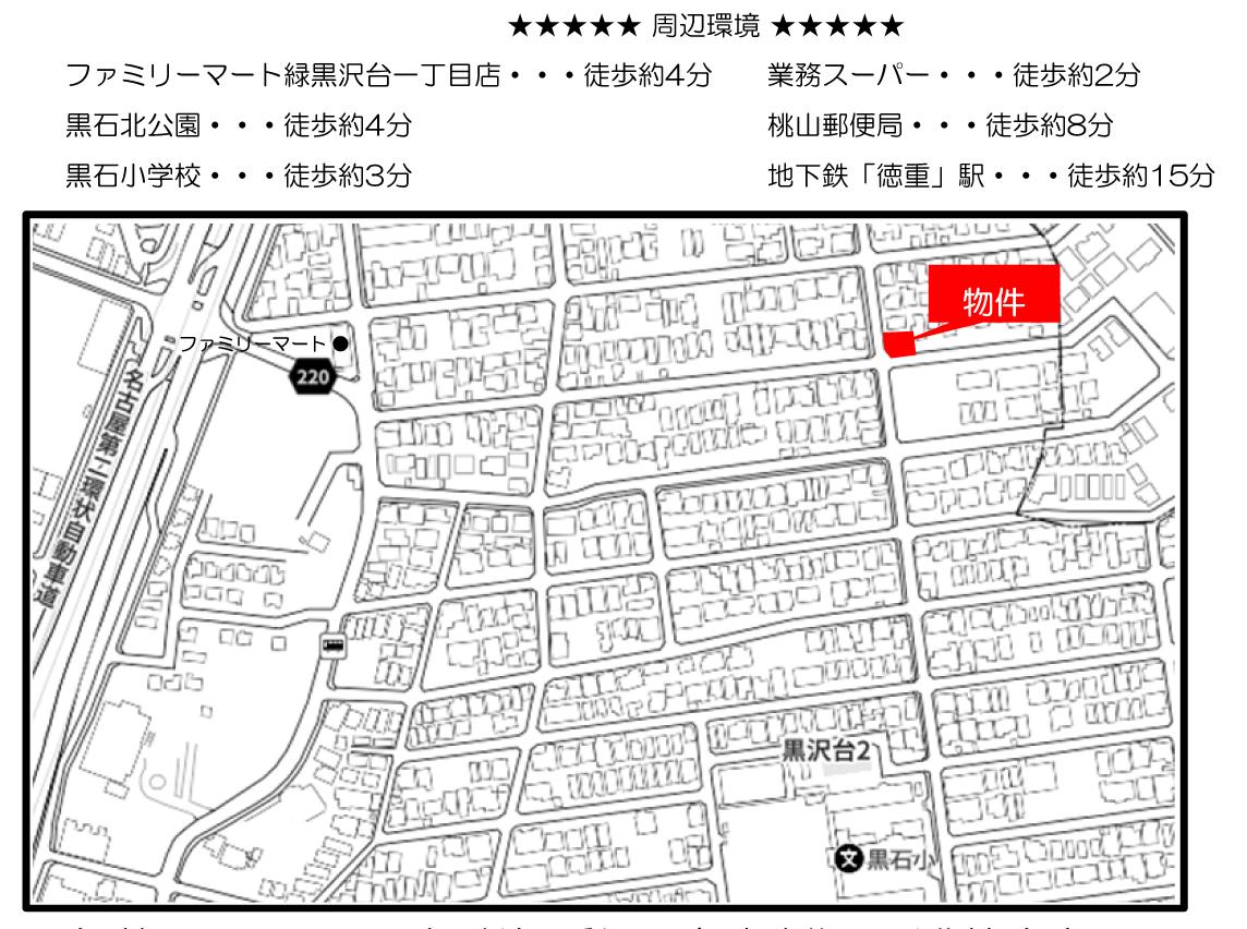 現地案内図1